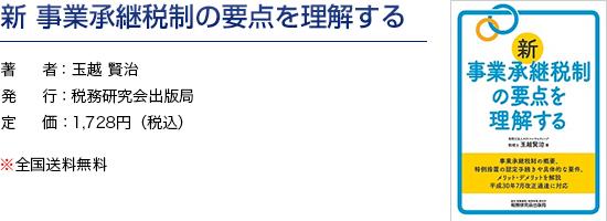 181115_01_img.jpg
